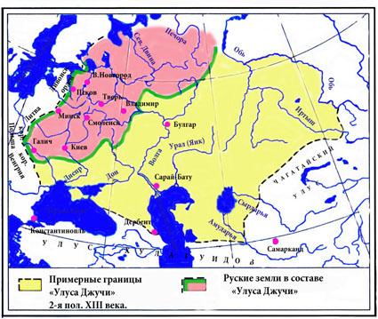 "потомки ""Чингис-хана"" с"